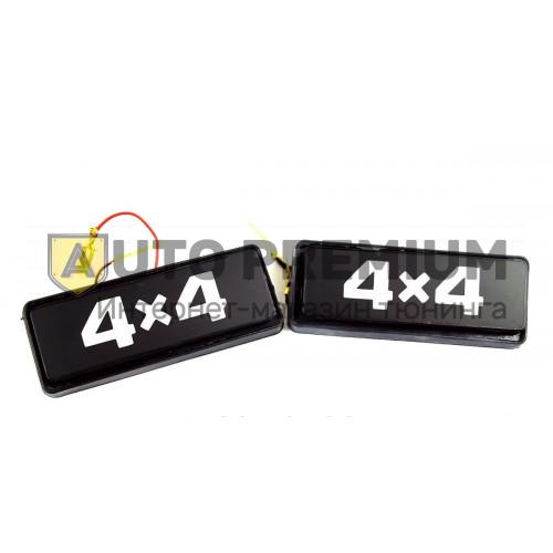 LED (NIVA белые) повторители поворота на Нива 4х4 (ВАЗ 21213, 21214, 2131)
